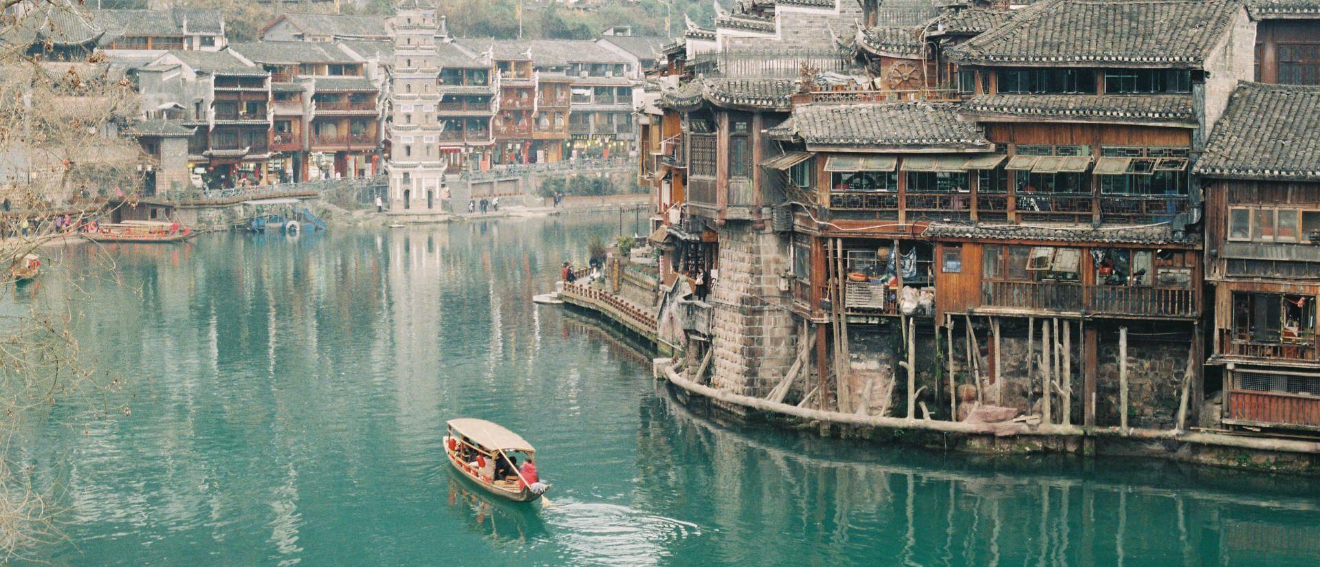 アジア地域の旅行先一覧